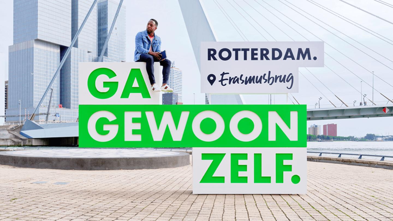 Rotterdam Visual 3
